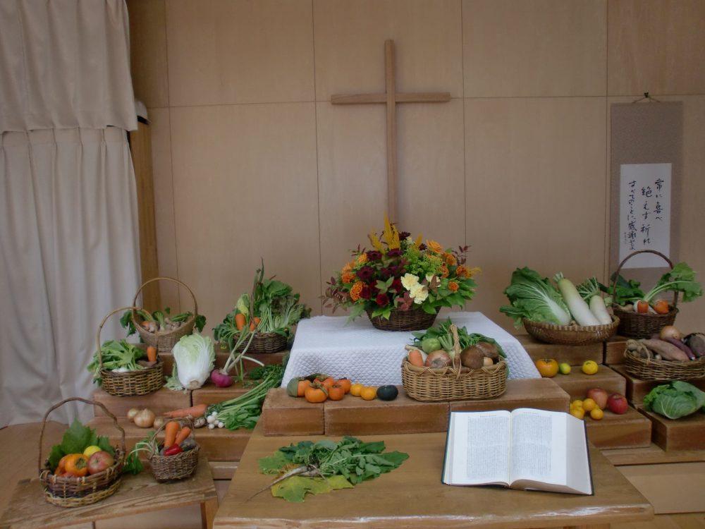 収穫感謝祭礼拝を捧げました