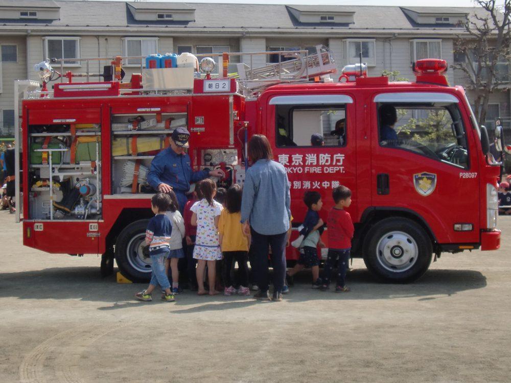 消防車がやってきた