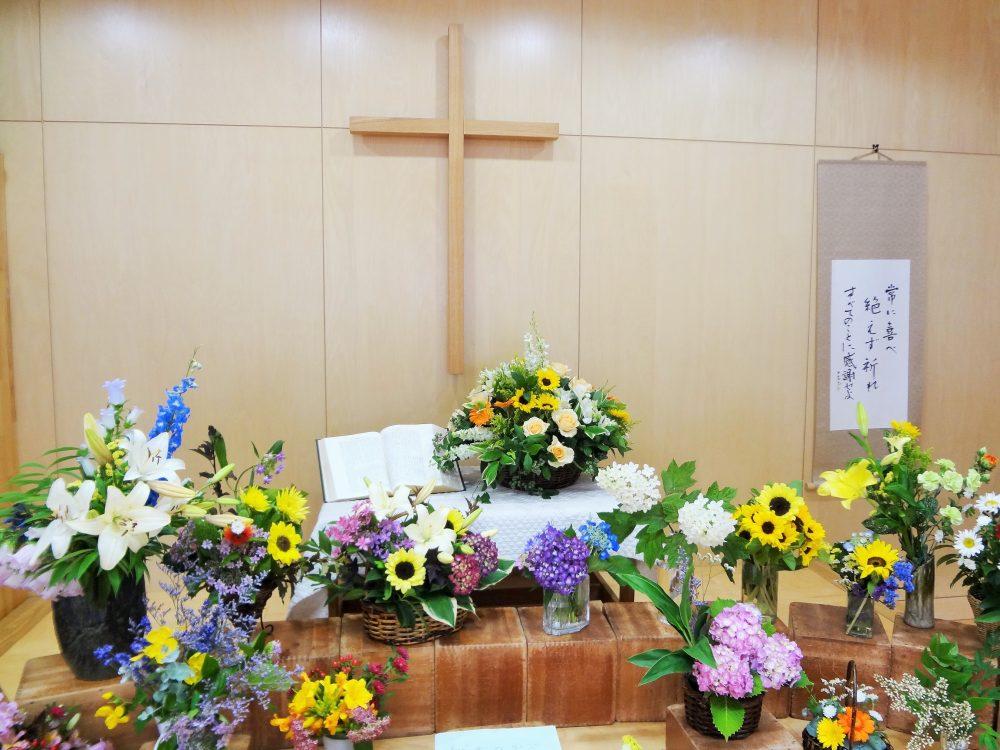 花の日こどもの日礼拝をささげました