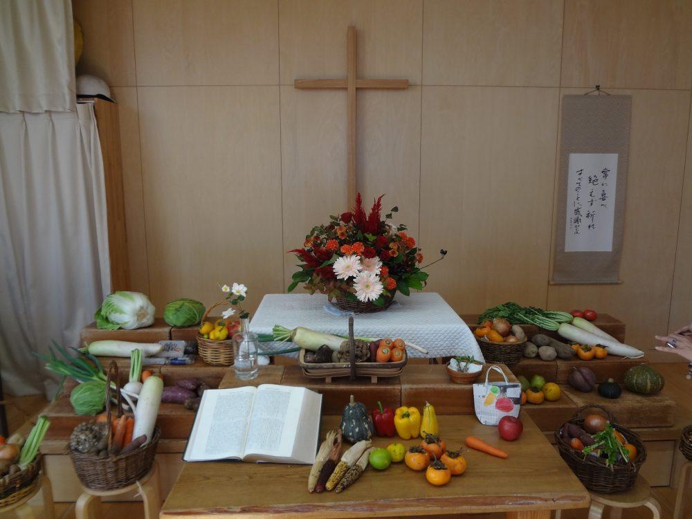 収穫感謝祭礼拝と豚汁パーティー