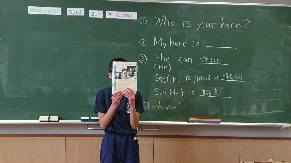 6年英語 Who is your hero?
